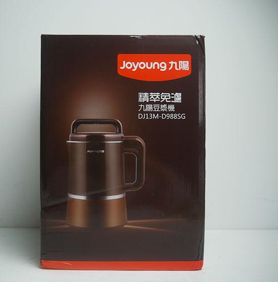 Joyoung Soymilk Maker DJ13U-988SG和DJ13M-988SG的区别