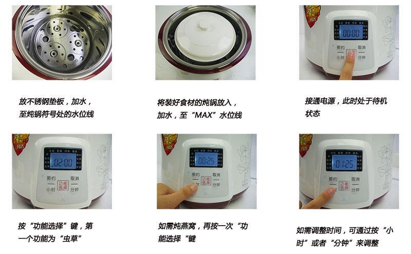 天际Electric cooker DGD-18EG