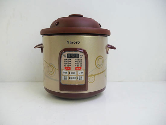 Makoto Purple Clay Electronic Cooker DGD40-40SWD-01