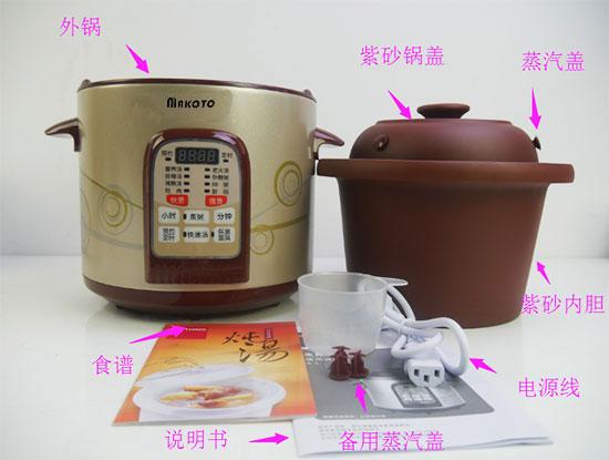 Makoto 电炖锅
