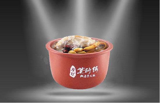 美国紫砂饭煲,煲粥炖汤
