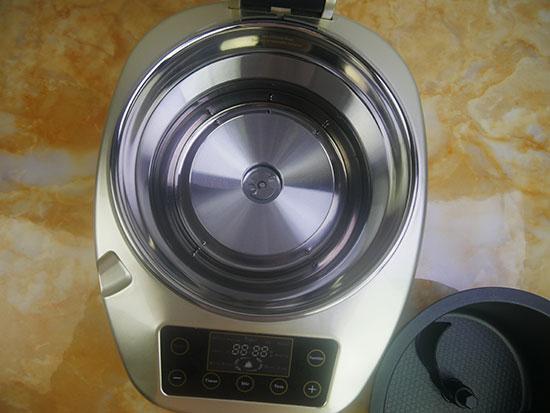 The Intelligent Robot Cooker Ropot