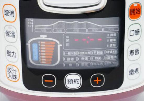 美国九阳电压力锅