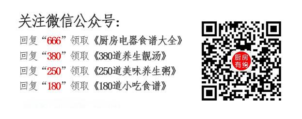 华人生活馆官方微信公众号二维码