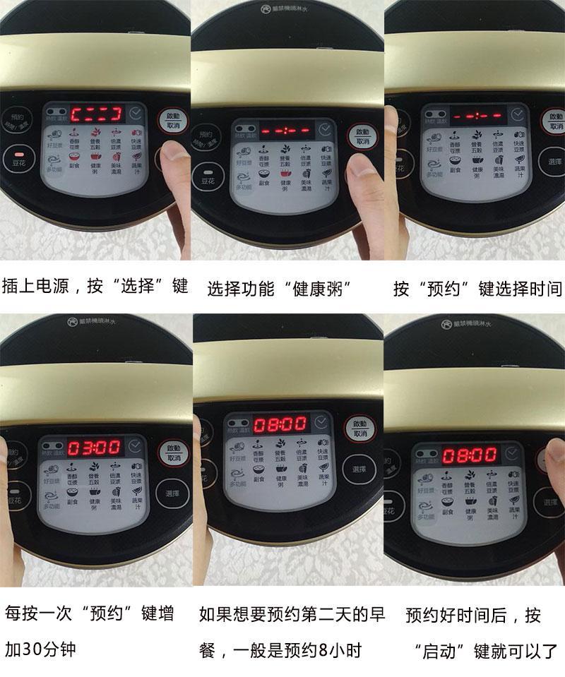 九阳 豆浆机