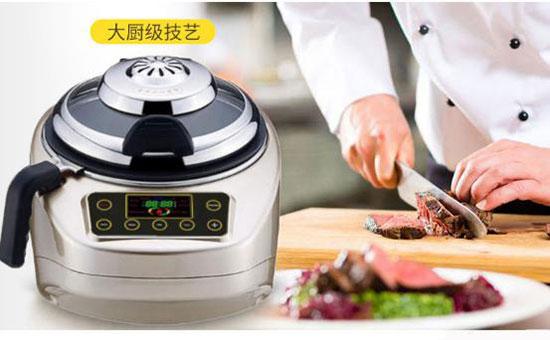 美国民杭自动炒菜机