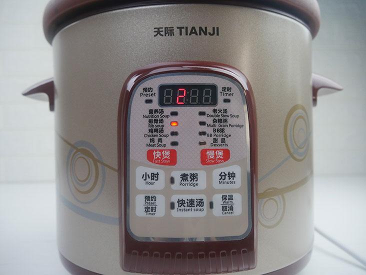 天际紫砂电炖锅 120V