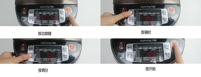 九阳2018最新智能电饭煲JYF-40FS12M