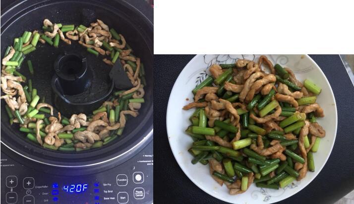 AirGO 五合一智能烹饪锅 AP360
