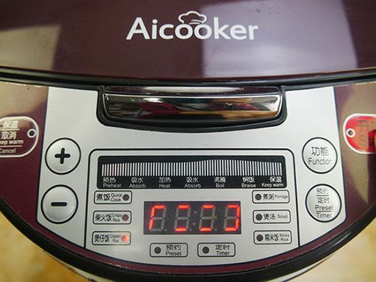 美国Aicooker紫砂电饭煲F401B