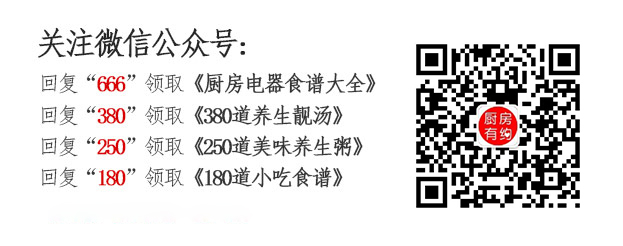 华人生活馆官方微信二维码