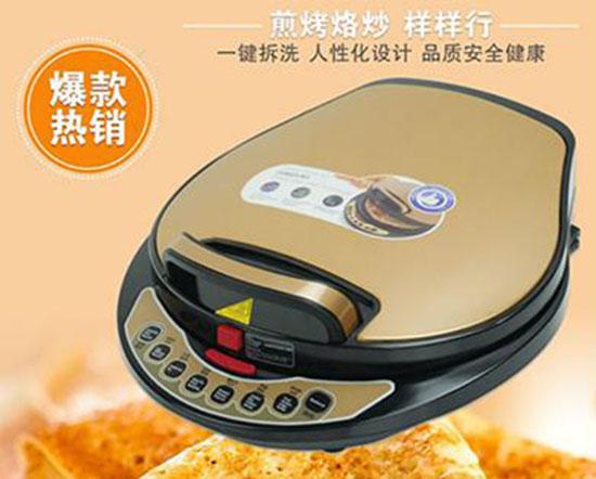 美国利仁120V电饼铛