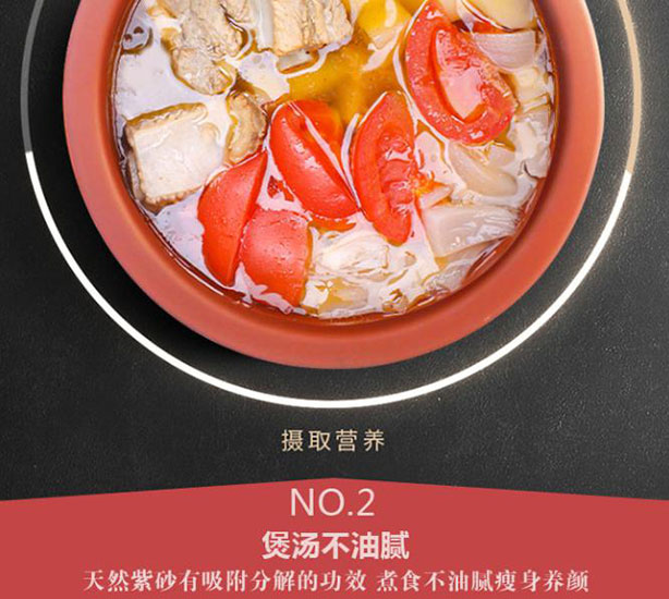 Aicooker紫砂电饭煲F401B