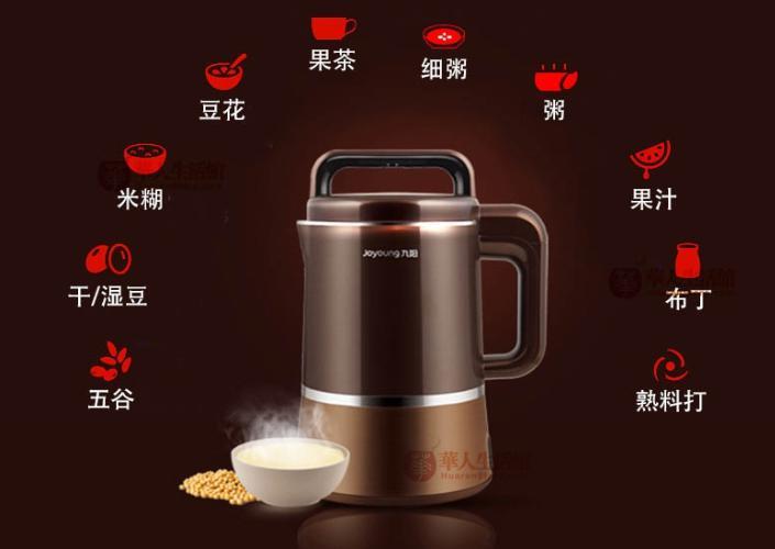 美国九阳免滤豆浆机