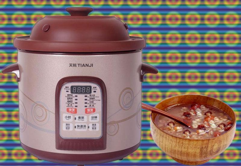 美国天际紫砂电炖锅