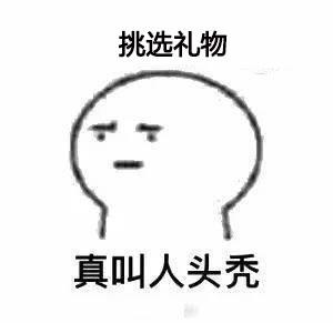 美国民杭炒菜机