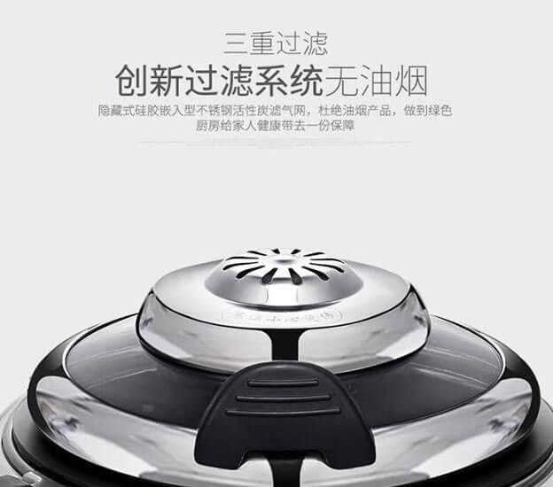 美国民杭自动烹饪锅