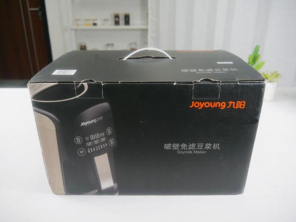 九阳豆浆机P10