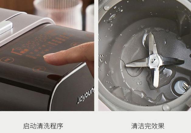无人豆浆机