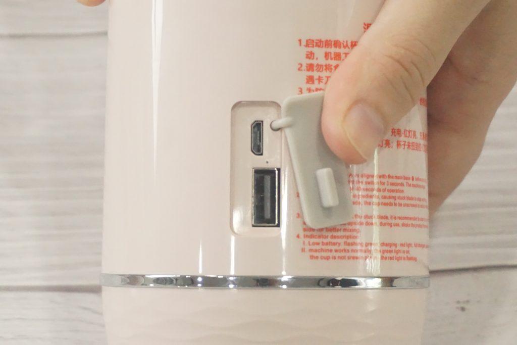 小熊果汁机