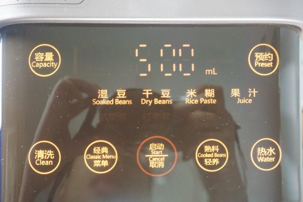 九阳豆浆机K1