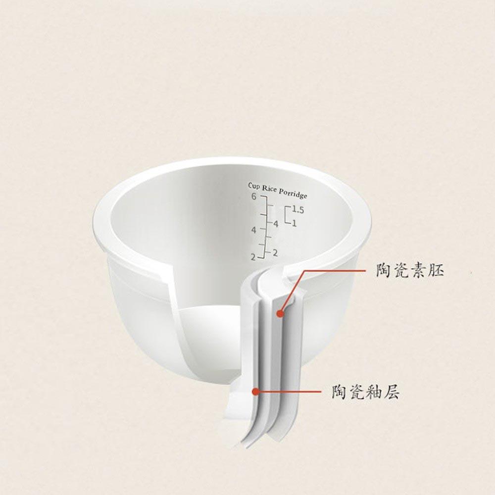 天际陶瓷电饭煲