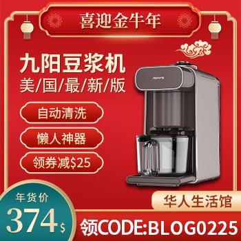 九阳k1豆浆机