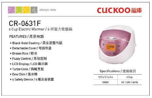 CR-0631F