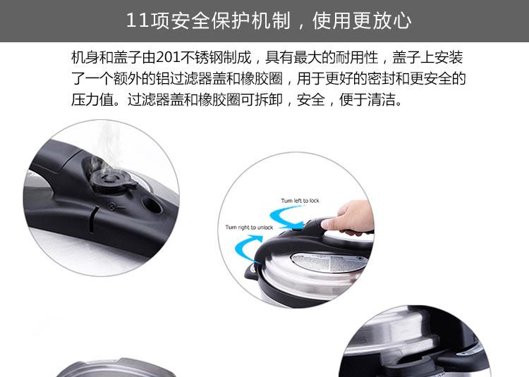 Geek Chef多功能电压力锅 产品配置清单
