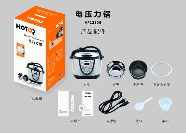 Hotor多功能电压力锅VP1210G产品配件清单