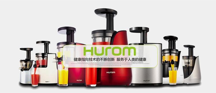 Hurom惠人低速榨汁机HH-SBB11