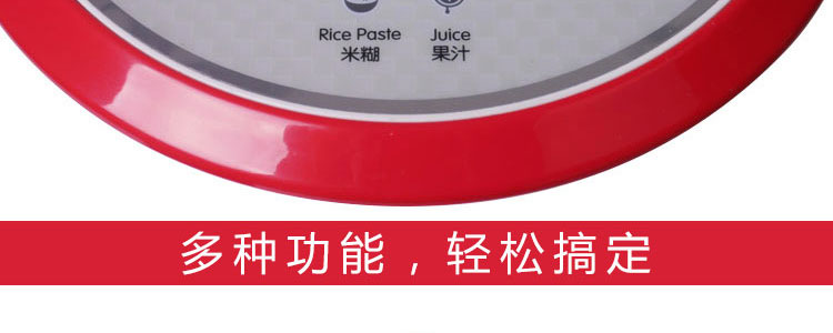 九阳CTS-1078S美味早餐