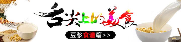 厨房有约-华人生活馆官方博客