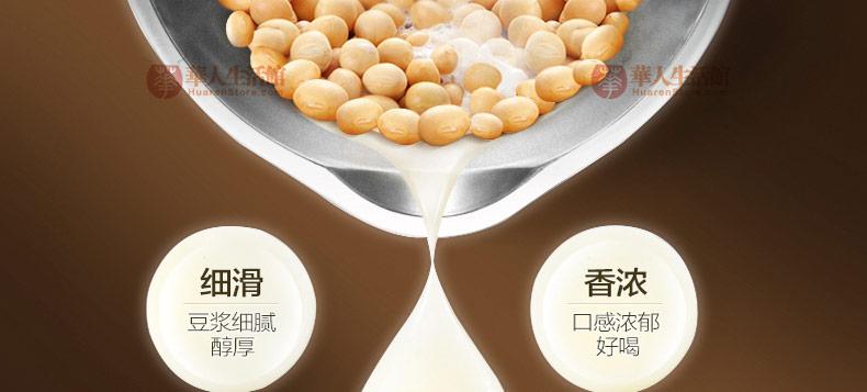 九阳豆浆机DJ13M-D988SG 6大特色:破壁免滤、智能预约、智能营养芯、冷热料理、3D立体加热、口感香浓细滑