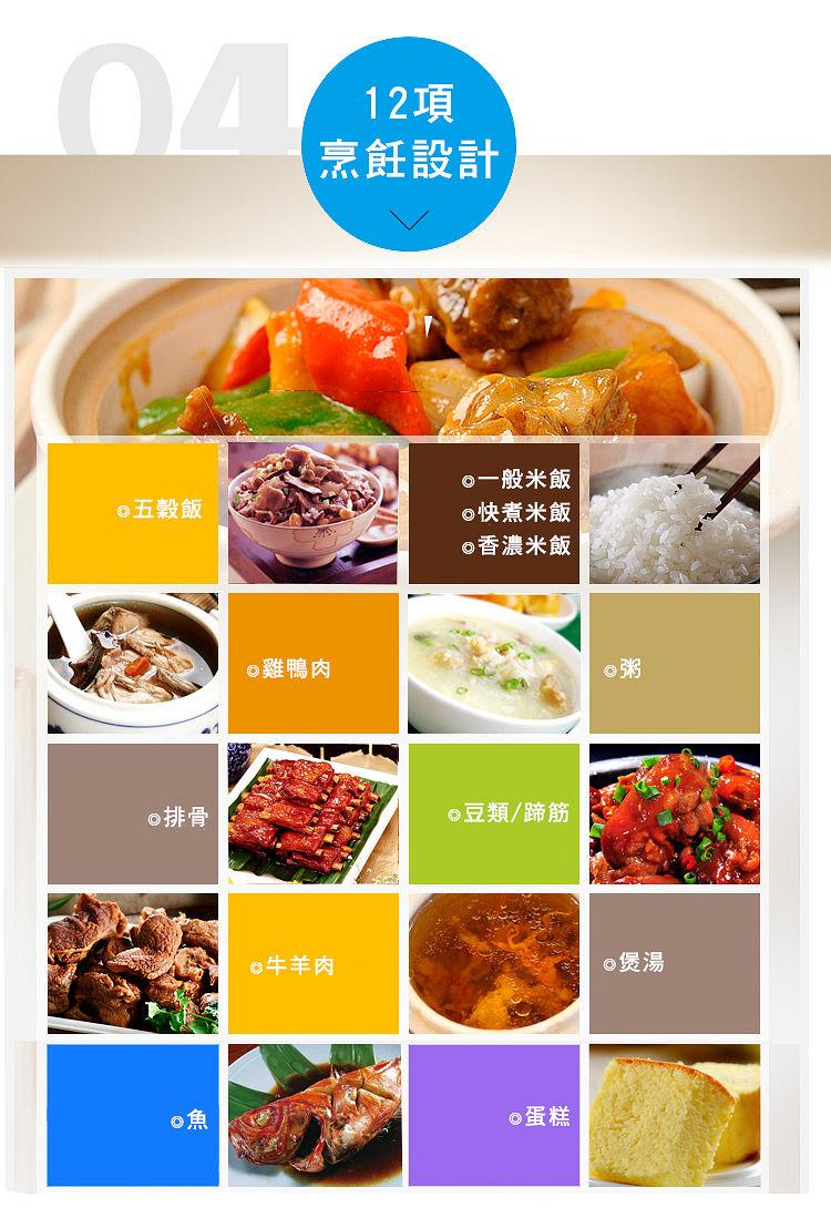 九阳电压力锅JYY-50FS98 12项烹饪功能,米饭,煲汤,炖,蒸,甜点,收汁等,满足更多需求