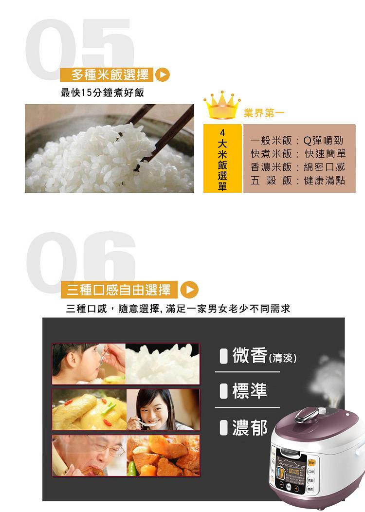 九阳电压力锅JYY-50FS98 三种口感自由选择