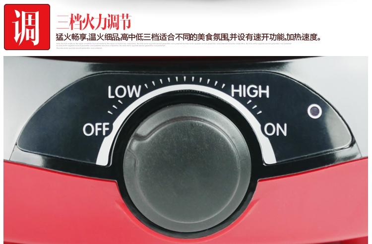 利仁鸳鸯电火锅HG-S480A