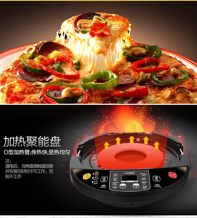 利仁新款美猴王电饼铛LR-D3020A 5大专业升级05:加热聚能盘