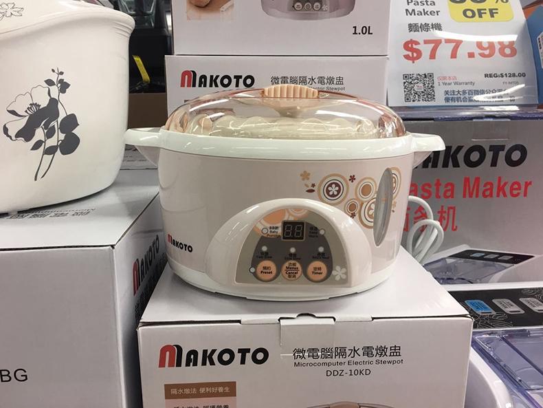 Makoto电炖盅DDZ-10KD实物实拍