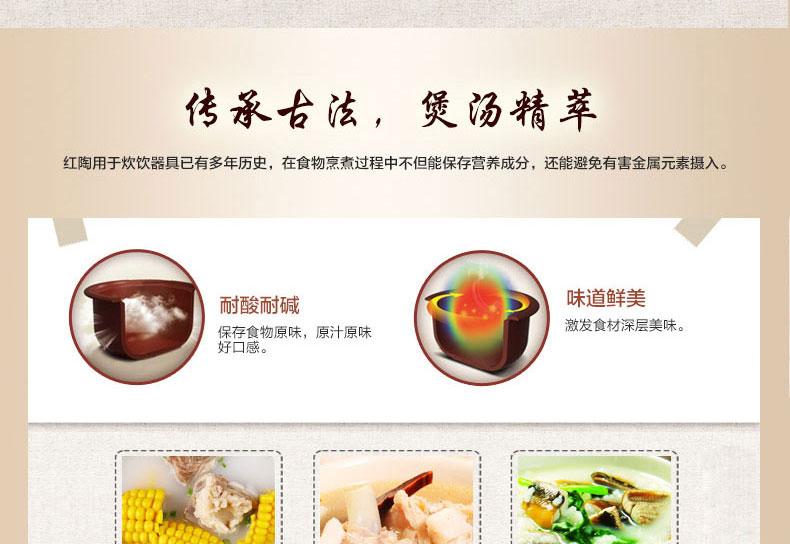 Makoto紫砂电炖锅DGD40-40SWD传承古法,煲汤精萃