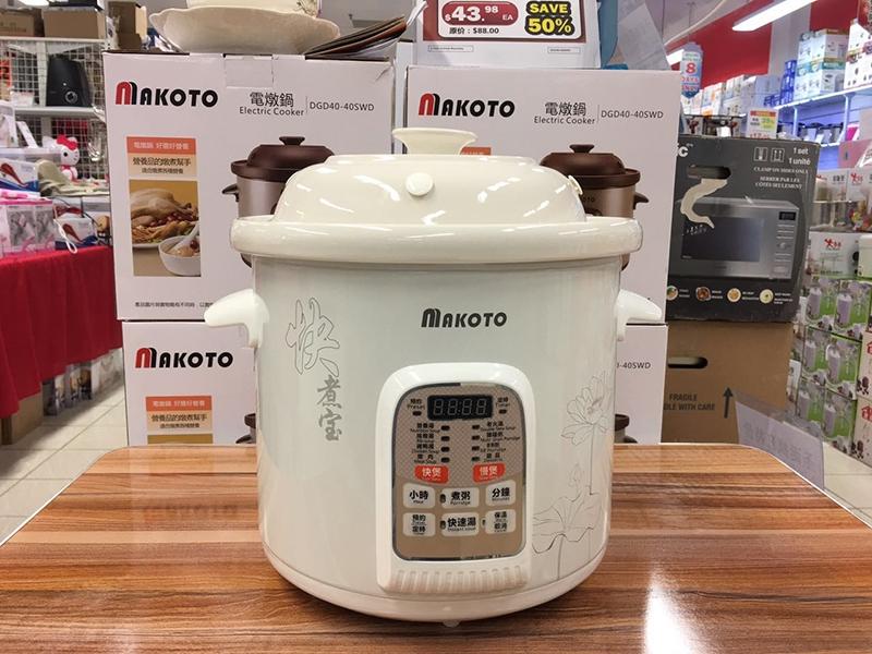 Makoto电炖锅DGD50-50CWD产品实拍