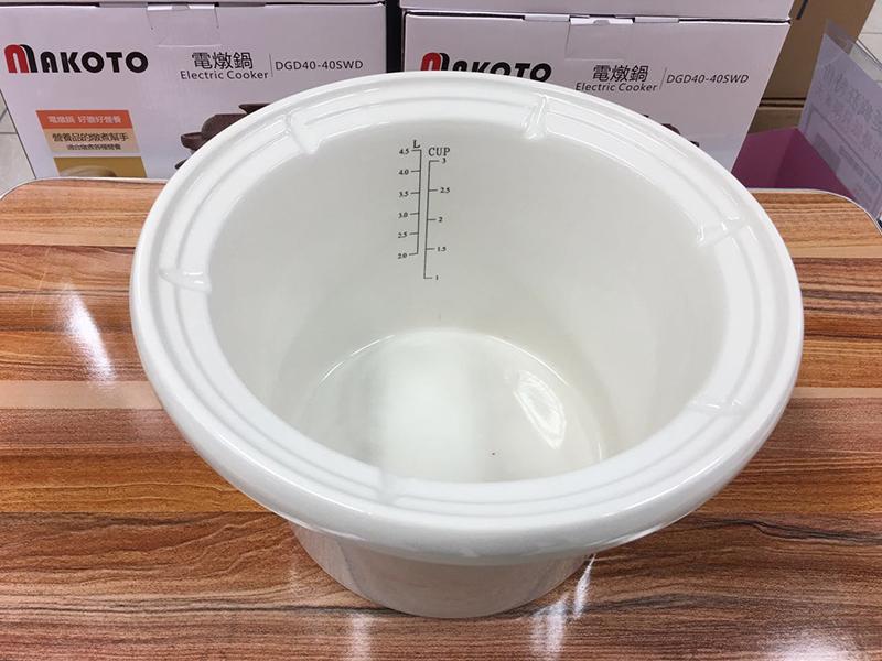Makoto电炖锅DGD50-50CWD产品内胆实拍