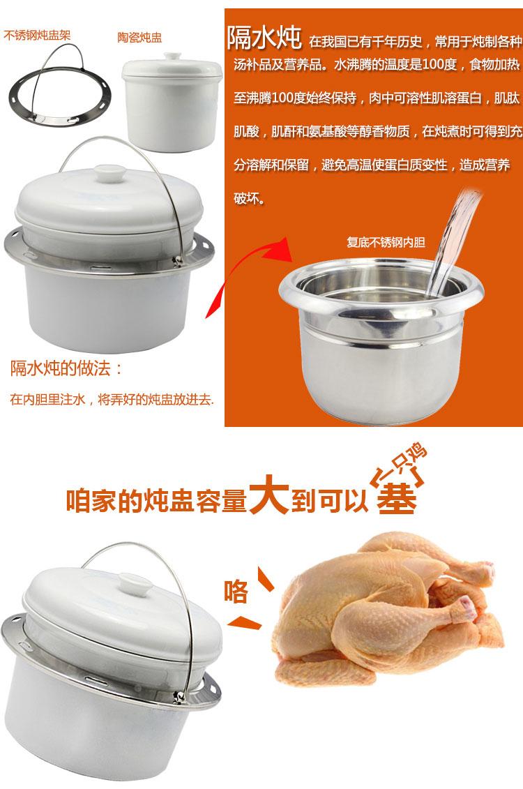 Makoto多功能电炖锅隔水炖的做法