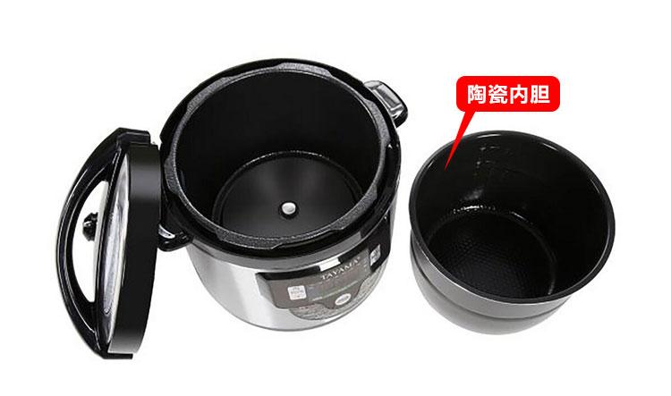 Tayama多功能家用电压力锅 6L 陶瓷内胆