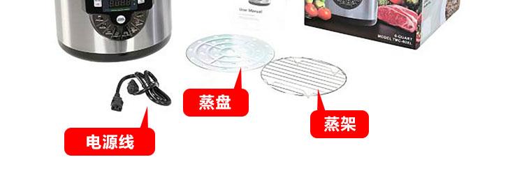 Tayama多功能家用电压力锅产品配置清单