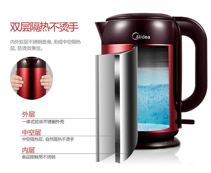 美的电热水壶