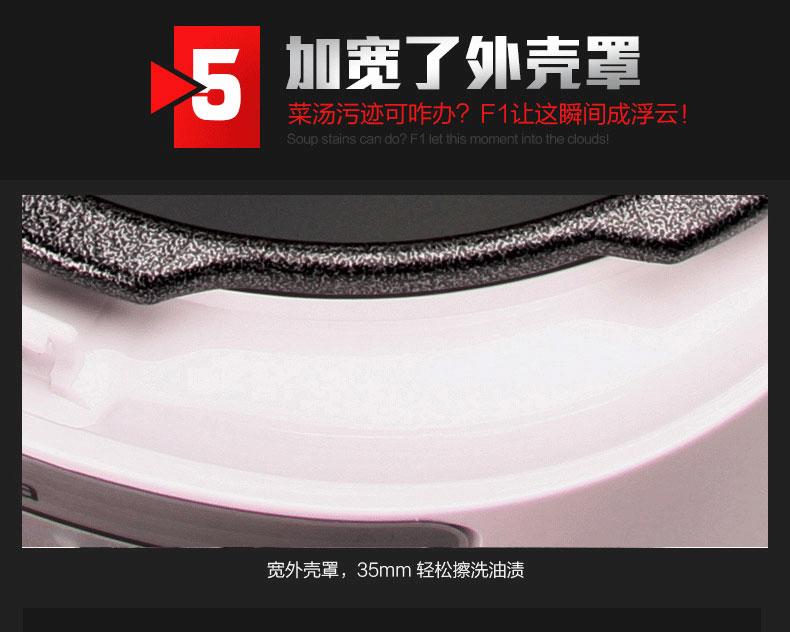 美的电压力锅MY-SS5033细节展示五:加宽外壳罩,易清洗