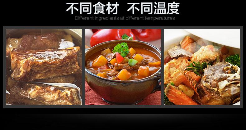 美的电压力锅MY-SS5033 不同食材 不同温度