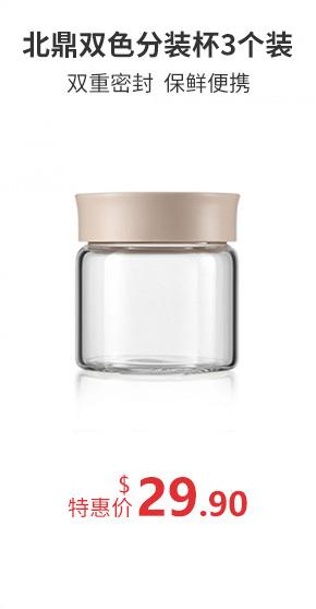 leak-proof-jar