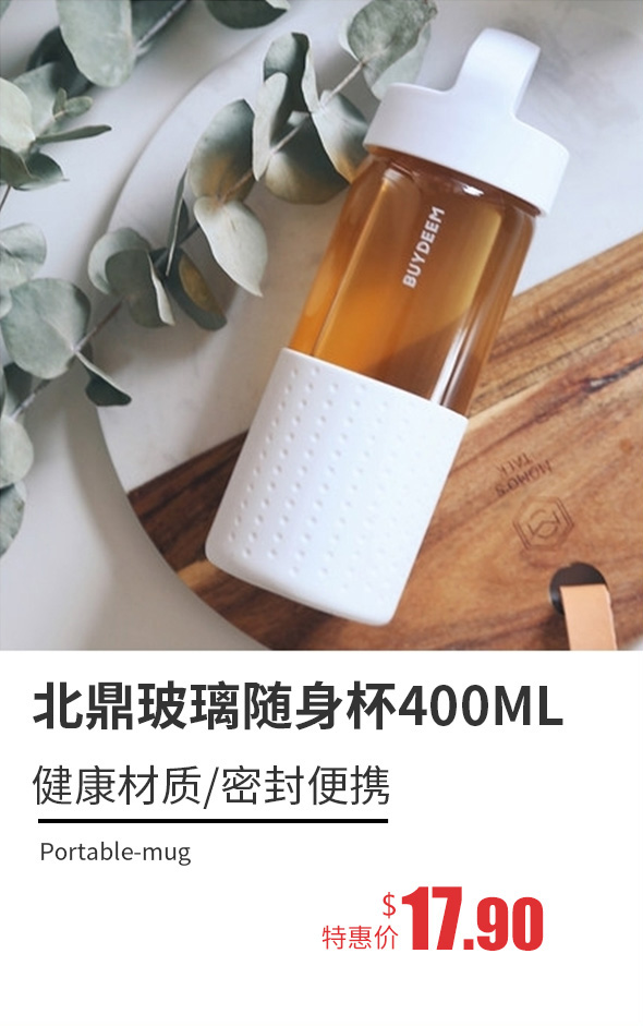 portable-mug